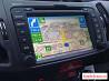 Сервисное обслуживание GPS навигаторов