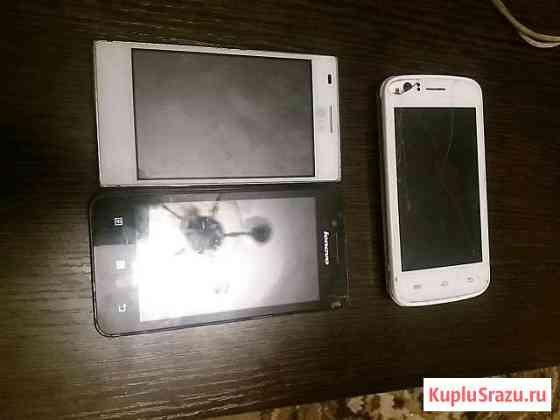 Телефоны Покойное
