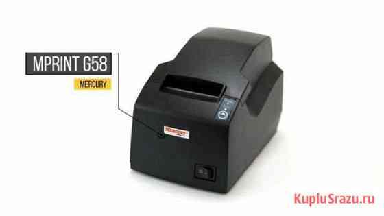 Принтер для чеков MPrint G 58 Тамбов
