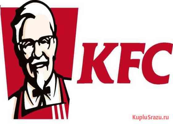 Курьер KFC Томск