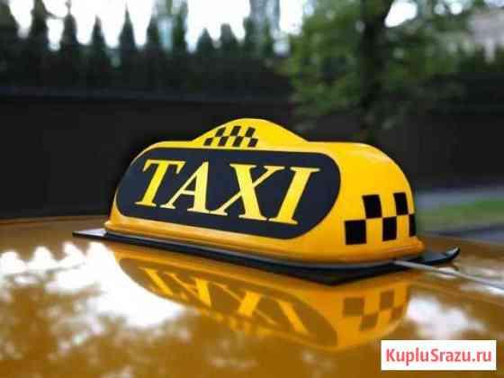 Водитель такси в службы города Ижевск