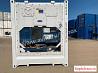 Рефконтейнер 40 футов Carrier ML2 frau 5734127
