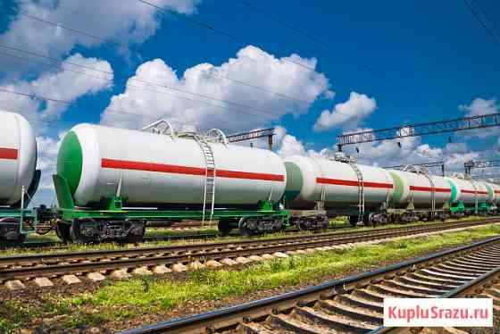 Железнодорожные цистерны для СУГ Пенза