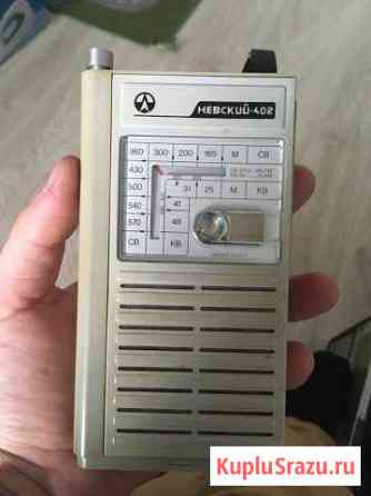 Радиоприёмник Невский - 402 Санкт-Петербург