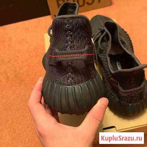 Yeezy Boost 350V2 Black Москва