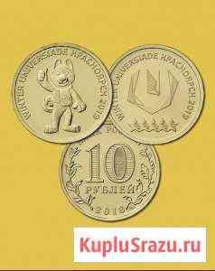 Монета 10 рублей. Универсиада-2019 Овсянка