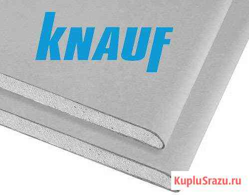 Гипсокартон 12.5 мм. knauf(Кнауф) Иркутск