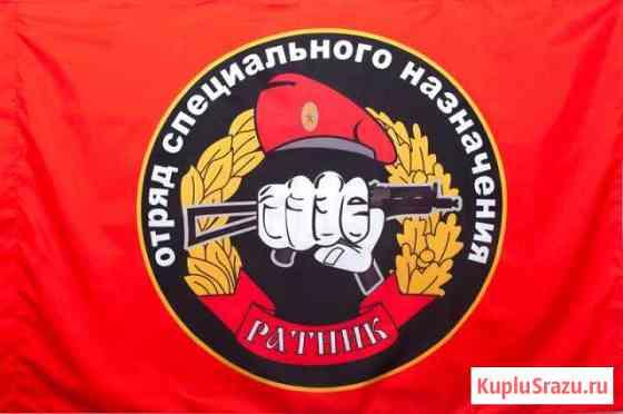 Служба по контракту Архангельск