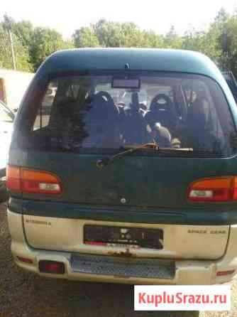 Mitsubishi Space Gear 2.4AT, 1995, минивэн Светогорск