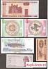 Банкноты мира. UNC