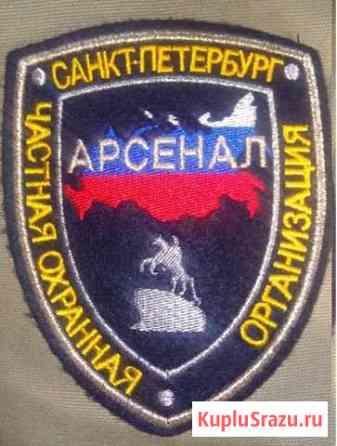 Ооо «чоо «Арсенал Санкт-Петербург» Яр-Сале