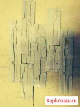 Искусственный камень груда Саратов