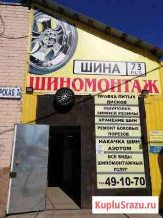 Требуется шиномонтажник Ульяновск