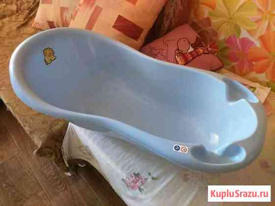 Ванночка для купания Кызыл