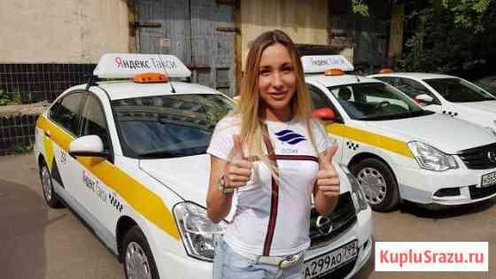Водитель такси без аренды Подольск