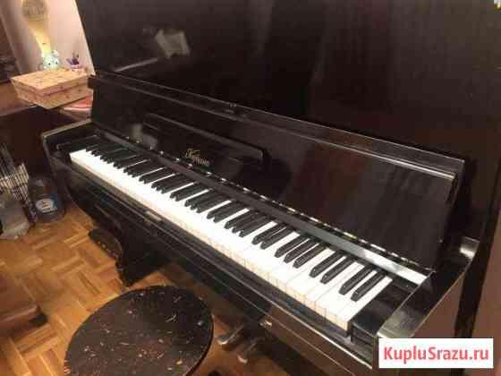 Пианино Кубань Краснодар