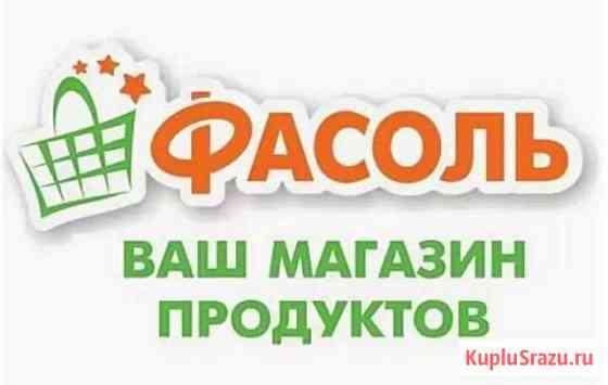 Помощник продавца на разбор товара Ростов-на-Дону
