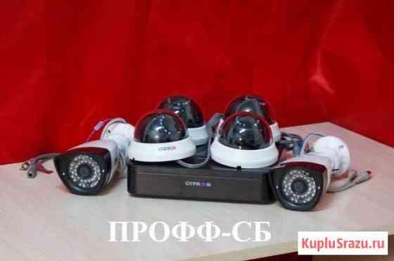 6 камер видеонаблюдения 1MX842-3 Монтаж по обл Усть-Катав