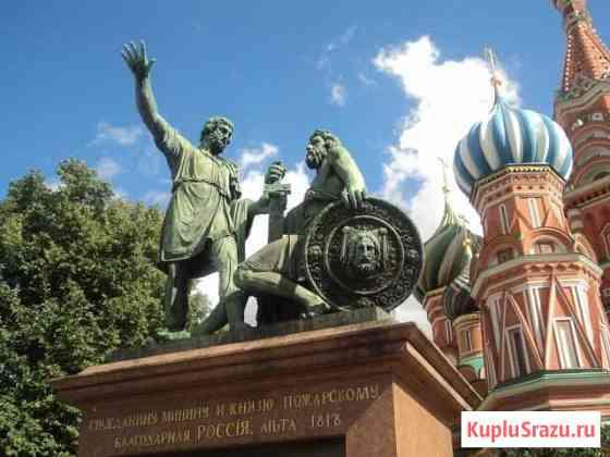 11 Июля 19 Москва Золотая Тур На Поезде Из Чел Челябинск