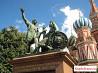11 Июля 19 Москва Золотая Тур На Поезде Из Чел