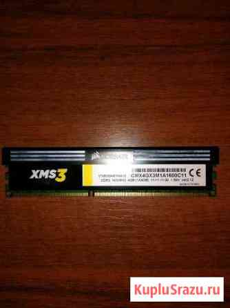 Оперативная память DDR3 4gb Бреды