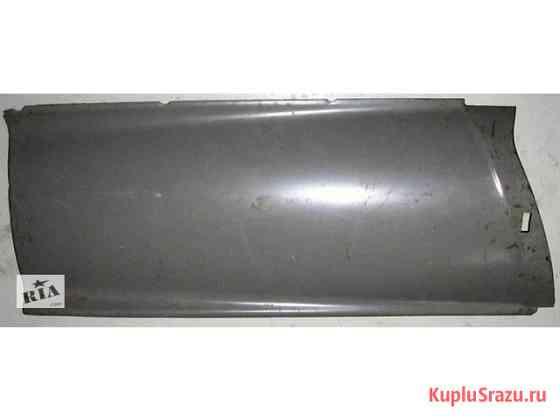 Оригинальные воздухозаборники (уши) ЗАЗ-966 968 Новые Сделано в СССР Санкт-Петербург