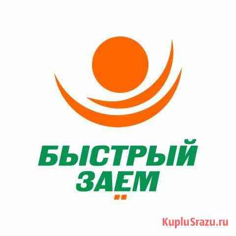 Менеджер по работе с клиентами г.Кантемировка Кантемировка