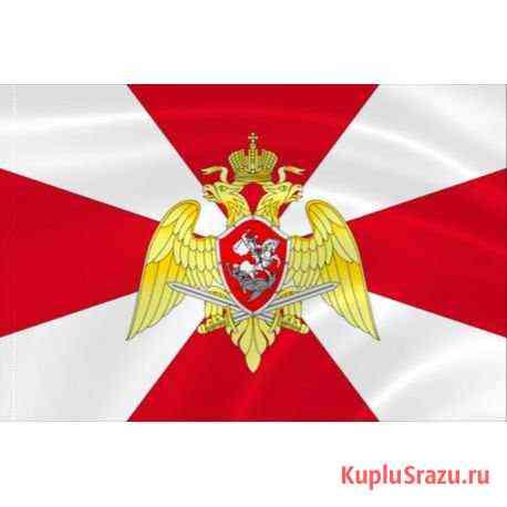 Военная служба по контракту Ангарск