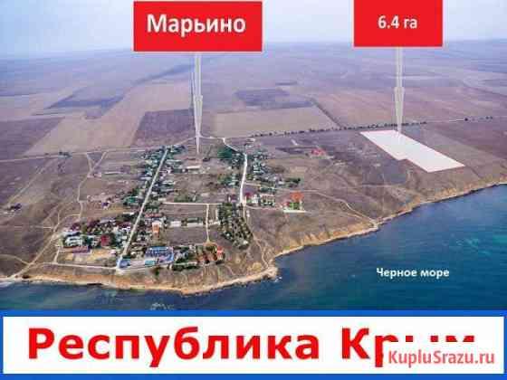 Участок 6.4 га (СНТ, ДНП) Черноморское
