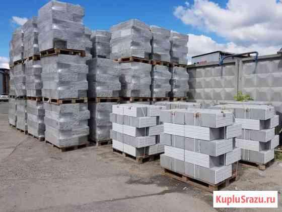 Производство блоков и товарного полистиролбетона Новосибирск