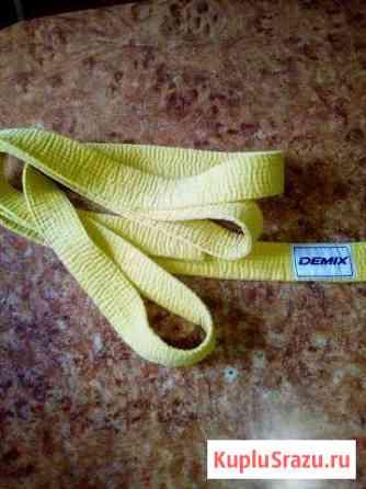Пояс жёлтый, кимоно рост 130 и 140 по 500 руб Горно-Алтайск