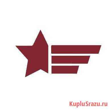 В IT Компанию требуется операторы Тольятти