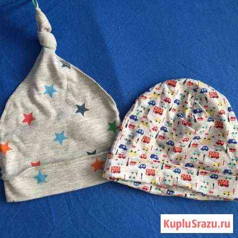 За 2 шапочки Кызыл