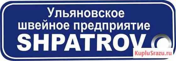 Продавеца одежды летний период г. Ульяновск Ульяновск
