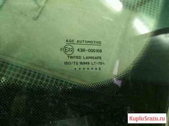 Лобовое стекло agc на Q7 б/у Барвиха