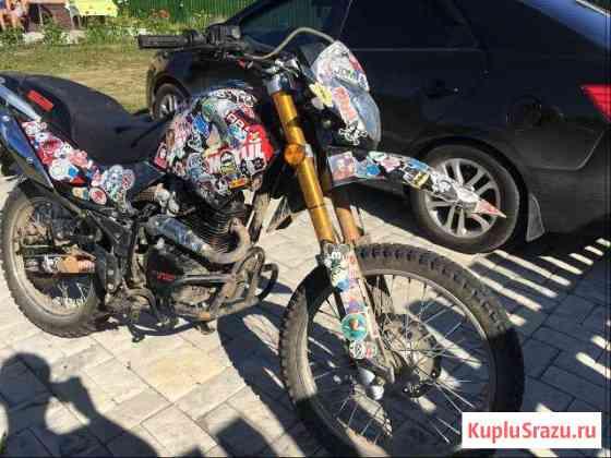 Мотоцикл кроссовый bars 270 черный Верея