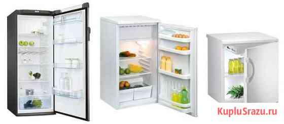 Холодильники, кондиционеры, морозильные лари Дубна