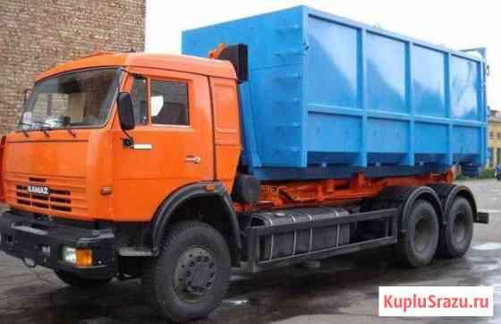 Вывоз мусора строительного бытового погрузка Софрино
