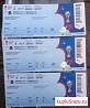 3 Билета на Чемпионат Мира по футболу