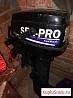Мотор SIA PRO-9.9 В хорошем состоянии