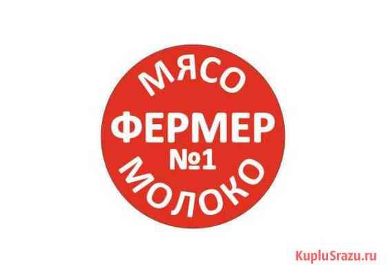 Требуется продавец в магазин Фемер Санкт-Петербург