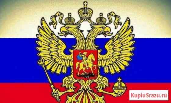 Составление жалоб, апелляций, исков по гк РФ Сочи