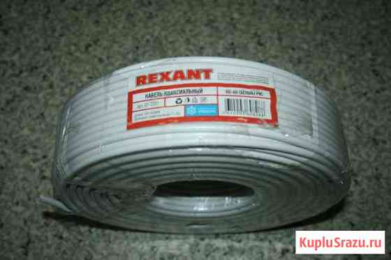 Коаксиальный кабель RG-6 Барнаул