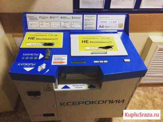 Принтер Копировальный аппарат Копиркин Оптима Магадан