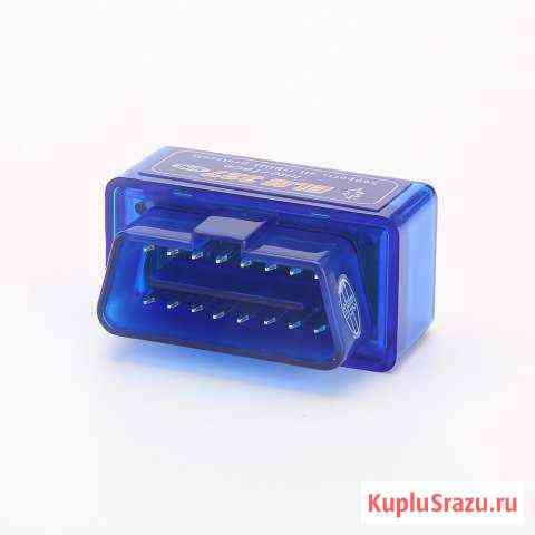 Диагностический сканер ELM327 Bluetooth V2.1 Владимир