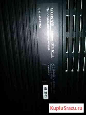 Музыкальный центр Mini Sony GTK-N1BT/BC Петропавловск-Камчатский