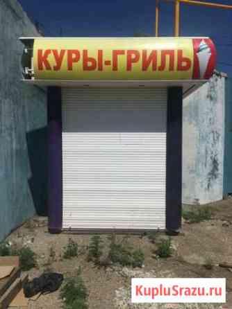 Торговый ларек Черкесск