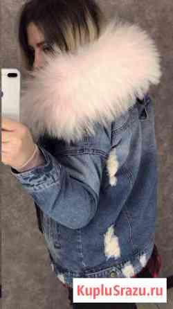 Джинсовая куртка, с натуральным мехом Симферополь