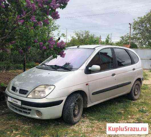 Renault Scenic 1.9МТ, 1999, минивэн Белогорск