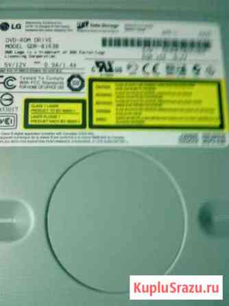 Приводы DVD-RW для компьютера Симферополь